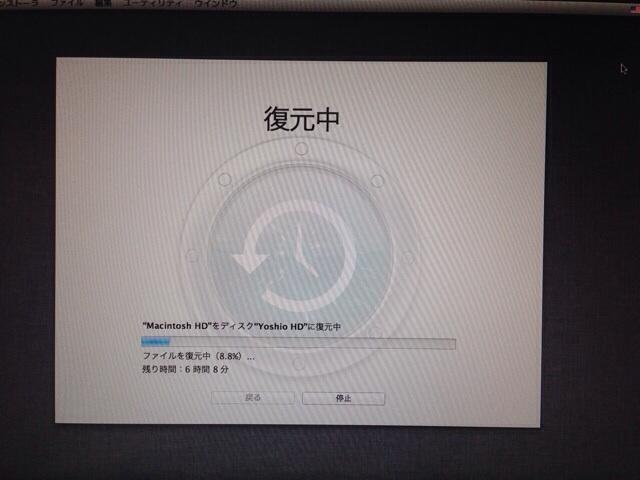 Mac復元中