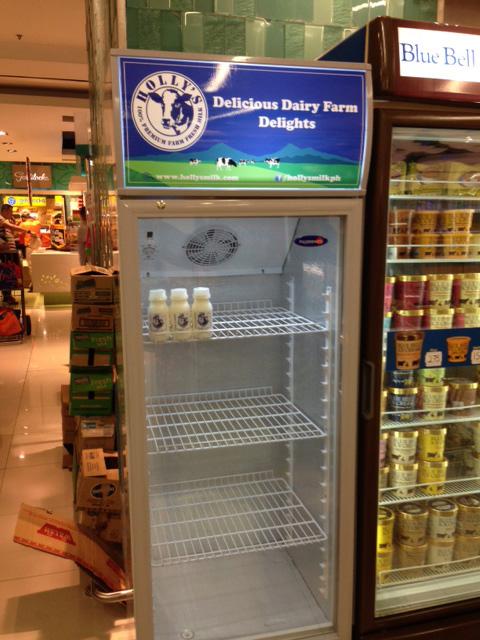 ホリーズミルク冷蔵庫