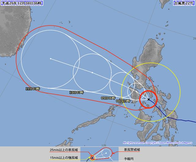 12月8日台風22号
