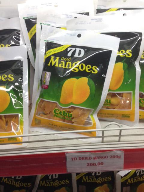 7Dマンゴー
