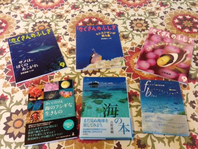 吉野雄輔さんの本