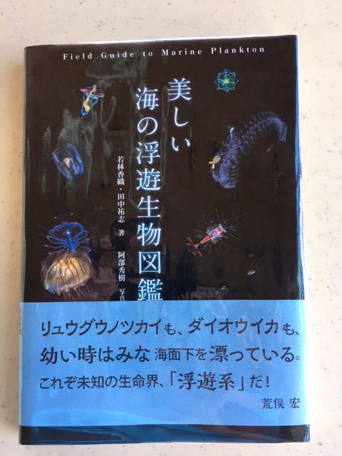 171205book
