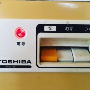 180101mochitsuki