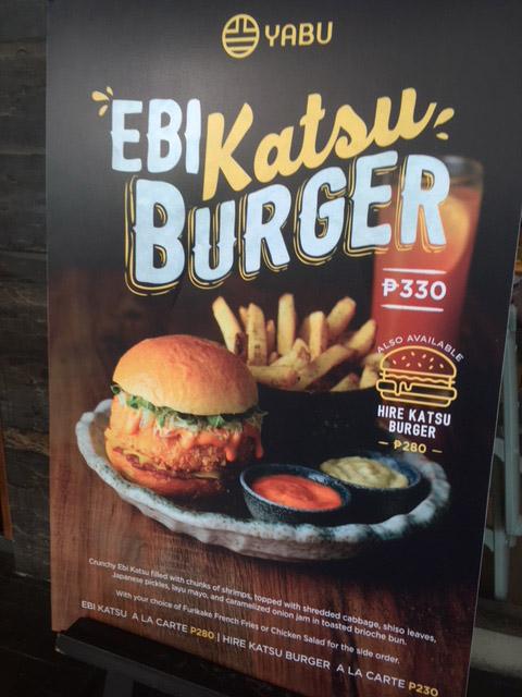 180509ebikatsuburger