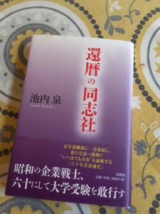 180112book