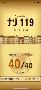 190304picarat