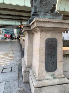 190420nipponbashi