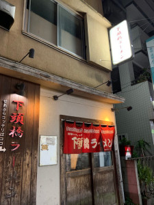 190421gedobashi