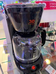 200206coffee