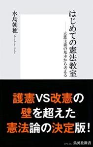 200506book