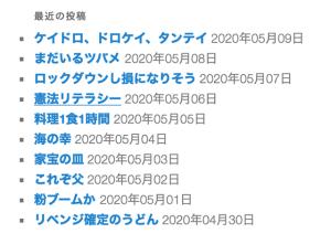 200510fixerror