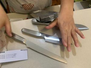200522knife