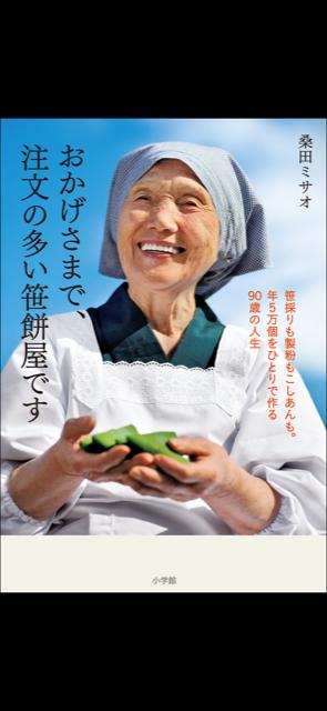 200719book