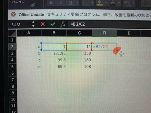 200808excel2