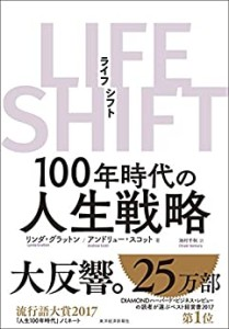 200821lifeshiftj