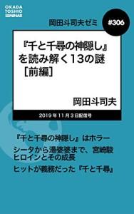 200906chihiro