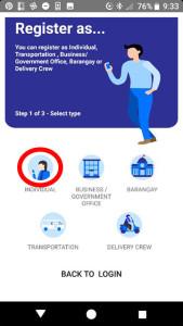 一般人は、individualのアイコンを押して登録開始。